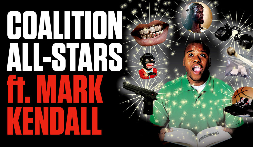Coalition All-Stars ft. Mark Kendall